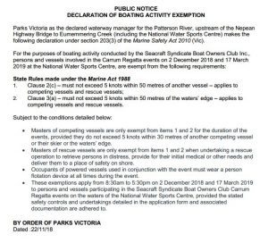 Carrum Public Notice